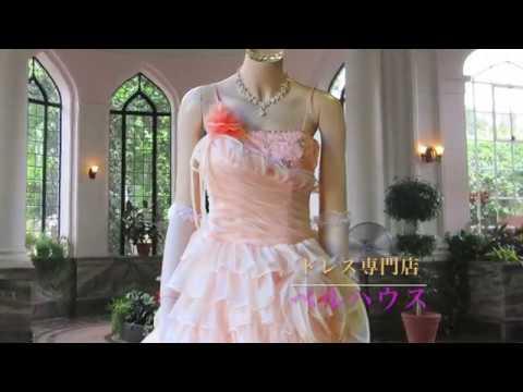 サーモンピンクフリル使いのカラードレス