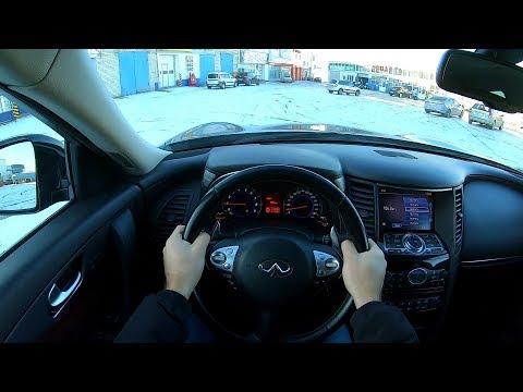 2011 Infiniti FX37 3.7L (333) POV TEST DRIVE