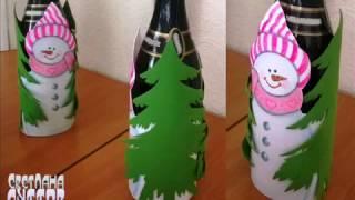 МК декор бутылок