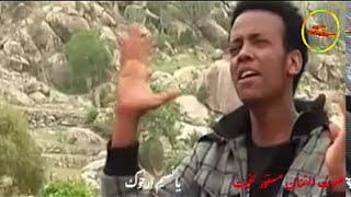Download Video اغنية سودانية  للمغتربين( يانسيم ارجوك ) 2017 Sudanese MP3 3GP MP4