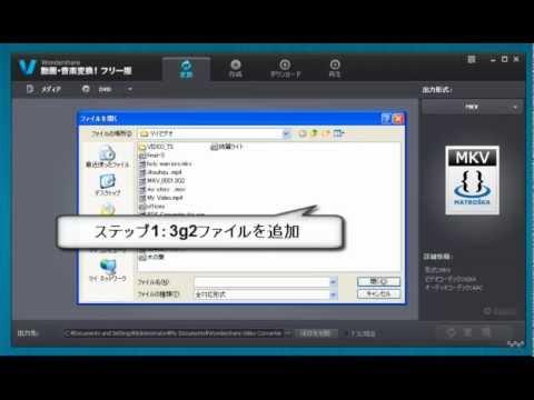 drm 変換 フリー ソフト