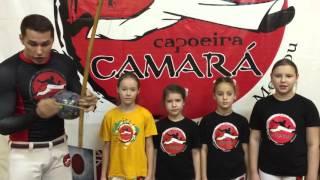 Capoeira song ☝