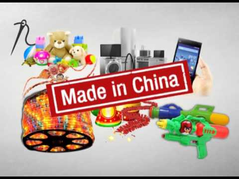 China import export