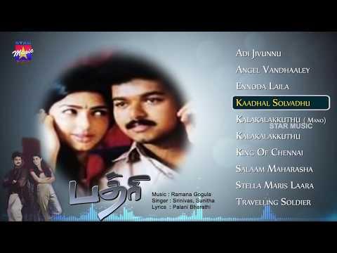 Badri Tamil Movie   Audio Jukebox   Vijay   Bhumika   Devi Sri Prasad   Star Hits