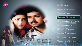 Badri Tamil Movie | Audio Jukebox | Vijay | Bhumika | Devi Sri Prasad | Star Hits