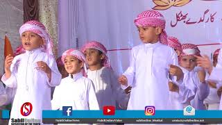 Amazing Performance on Urdu Naat: Haq allahu Haq allah - Hasbi Rabbi Jallallah