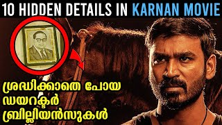 Karnan Movie Hidden Details & Director Brilliance Explained In Malayalam | Malluflix