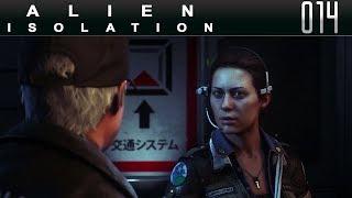 👽 ALIEN ISOLATION [014] [Den Transit reaktivieren] thumbnail
