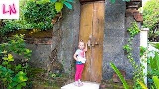 ВЛОГ летим на Бали РУМ ТУР виллы и Тайное место Видео для детей про Путешествие и Отдых на bali 2017