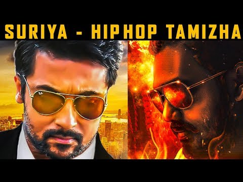 Suriya - HipHop Tamizha join hands together?