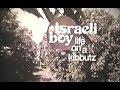 Israeli Boy: Life on a Kibbutz