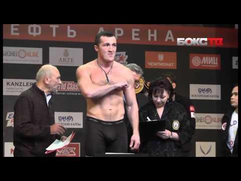 Бокс в лицах выпуск 18. Денис Лебедев.