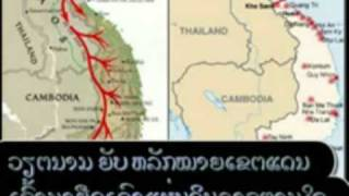 vietnam move landmark to Laos.mpg