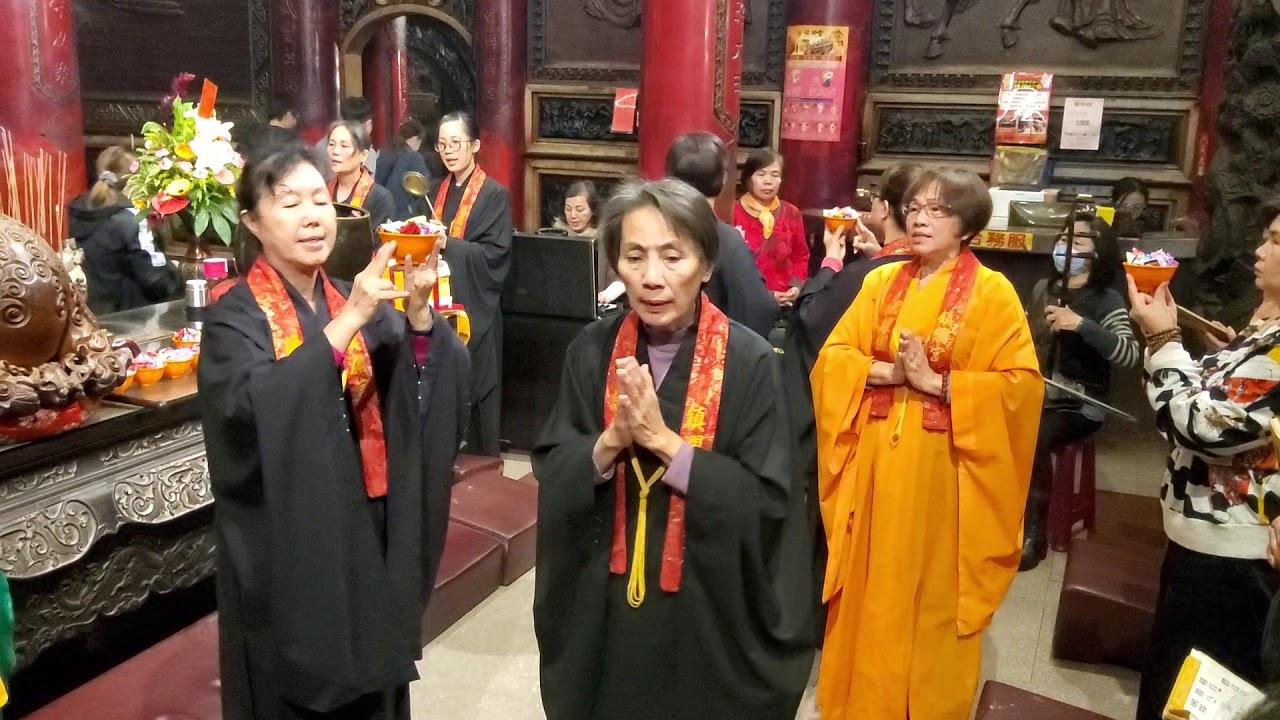大甲 鎮瀾宮 誦經團 南海普陀讚 20191210 - YouTube