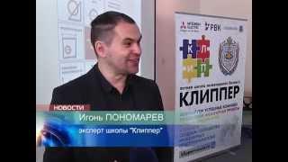 """Деловая игра """"Художники"""" на летней школе КЛИППЕР."""