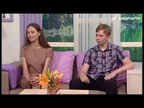 """Квест до Дня молоді в Ужгороді. """"Ранок на Тисі"""". 19.06.2019"""