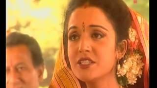 Om Namah Shivaya   Shiv Dhun By Anuradha Paudwal