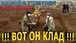 КЛАД копали СЕМЬ дней Мы в ШОКЕ Кладоискатели - Украина Коп монет 2020.