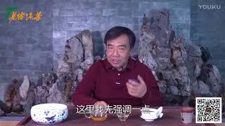 Gambar cover 【老徐谈茶】第十六期   普洱茶的收藏与价值之茫麓山昔归茶 高清