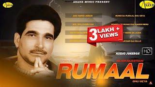 Major Rajasthani || Rondi Da Rumaal Bhij Gya |  Audio HD Jukebox Album || latest punjabi songs 2020