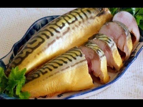 Рыба в луковой шелухе