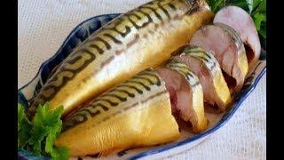 Скумбрия в Луковой Шелухе.fish.
