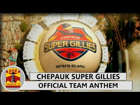 Official Team Anthem of Chepauk Super Gillies | Pattaiya Kelappu | TNPL Special | Thanthi TV