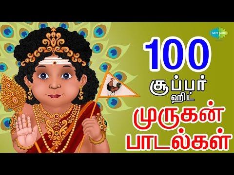 Top 100 - Murugan Songs - Tamil | முருகன் பக்தி பாடல்கள் | One Stop Jukebox | HD Songs