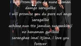 Promise lyrics You