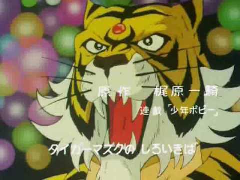 L uomo tigre sigla iniziale youtube