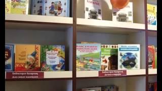 В городе Костанае открылось региональное представительство издательства «Алматыкітап баспасы».