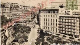 Alger-Alger lili boniche