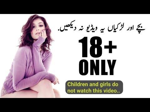 dating site pakistani
