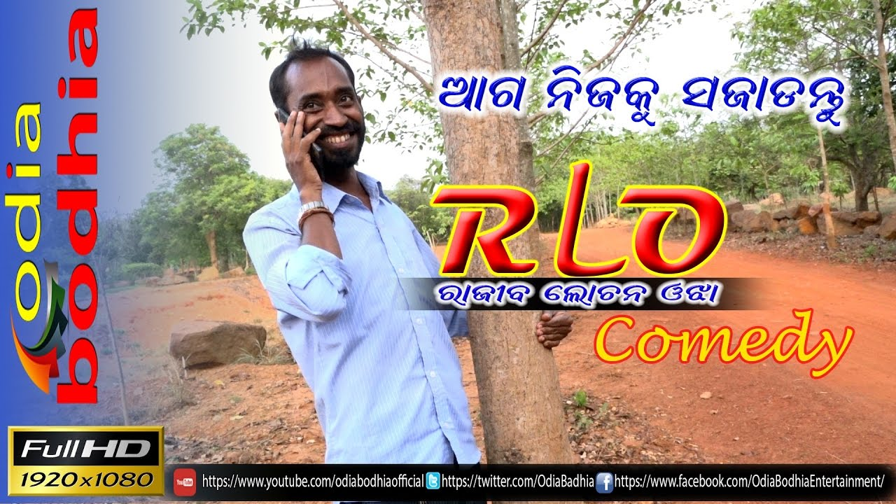 download youtube video online free mp4 odia