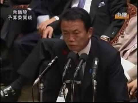 創価学会の集団ストーカーを 国会で追及する亀井静香