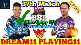 ADS vs HBH 37th match BBL dream11 team Prediction & Cricduel team | PLAYING XI | #ADSvsHBH #dream11