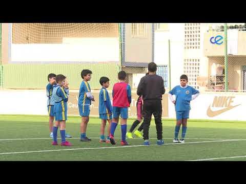 La escuela de fútbol base de la FFCE comienza con 500 alumnos menos debido a la COVID