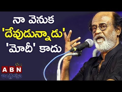 Superstar Rajinikanth Rebuffs Reports Of Connection With BJP | ABN Telugu