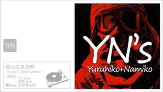 YN's music library https://www.youtube.com/channel/UCDiAiHITK1NcsjG...
