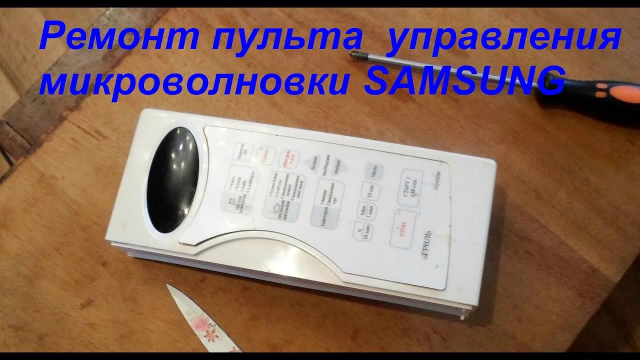 Блок питания из трансформатора от микроволновки (МОТ) - YouTube
