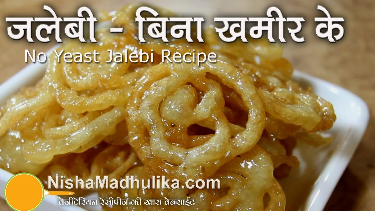 No Yeast Jalebi Recipe Instant Jalebi No Yeast Recipe Youtube