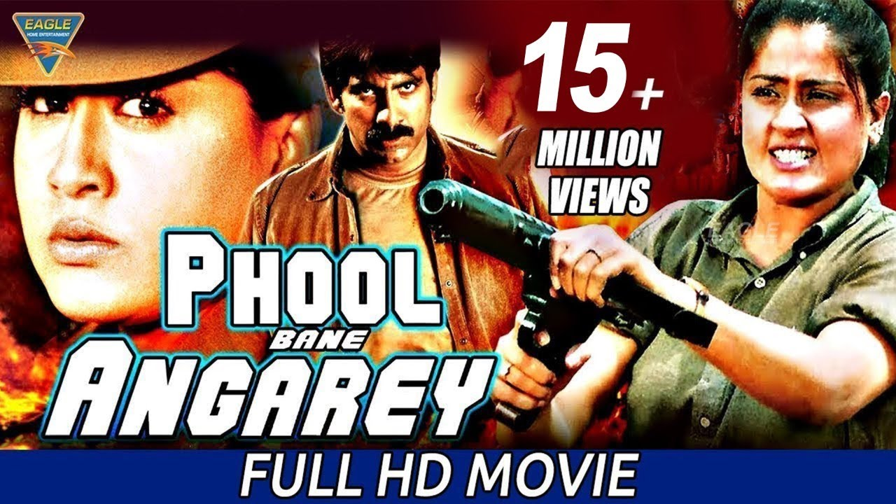 Image Result For Full Movie Phool Bane Angaray
