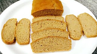 Whole Wheat Bread Recipe | Whole Wheat Flour Bread Recipe | Eggless Brown Bread With Yeast
