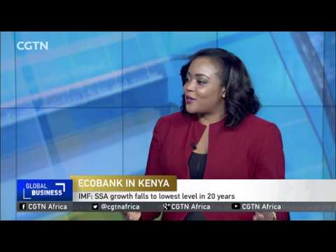 EcoBank Conference: Nairobi to host East Africa Trade and Commodity Finance forum