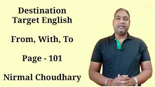 Sentence of from | sentence of with | sentence of to | Hindi to English translation | page - 101