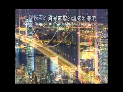 M-PLAN Incentive Tour 2012 Japan & Hong Kong Shen Zhen