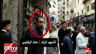 الآن | فيديو يكشف مفاجأة في كنيسة مامرقس قبل الحادث