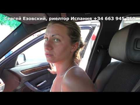 МИД РФ пригласил в Москву раскритикованного на Украине