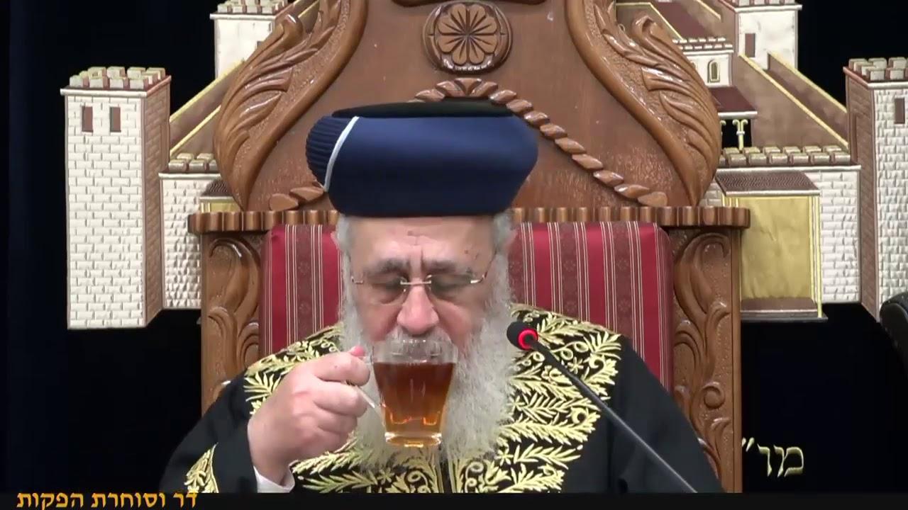"""הראשון לציון הרב יצחק יוסף  שיעור מוצ""""ש חקת תשע""""ט"""