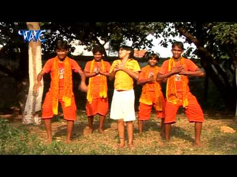 Baba Dham -  बाबा धाम - Kailash King  - Arvind Akela
